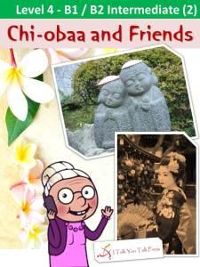 chiobaa1_cover