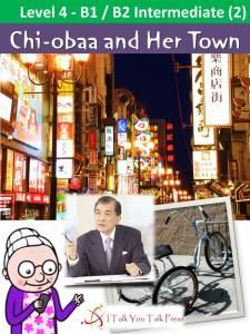 chiobaa2_cover