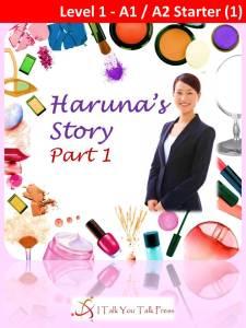 harunasstorypart1_cover