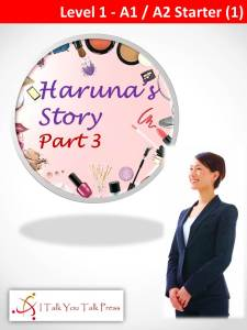 harunasstorypart3_cover