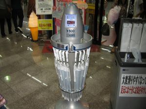 800px-Umbrella_vending